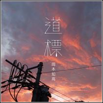disc_02.jpg