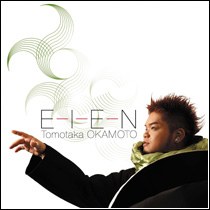 E-I-E-N(永遠)